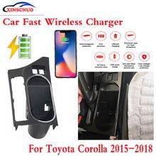 10Вт Ци автомобиль беспроводной зарядное устройство мобильного для Тойота Королла 2015-2018 быстрой зарядки центральной консоли корпуса для хранения