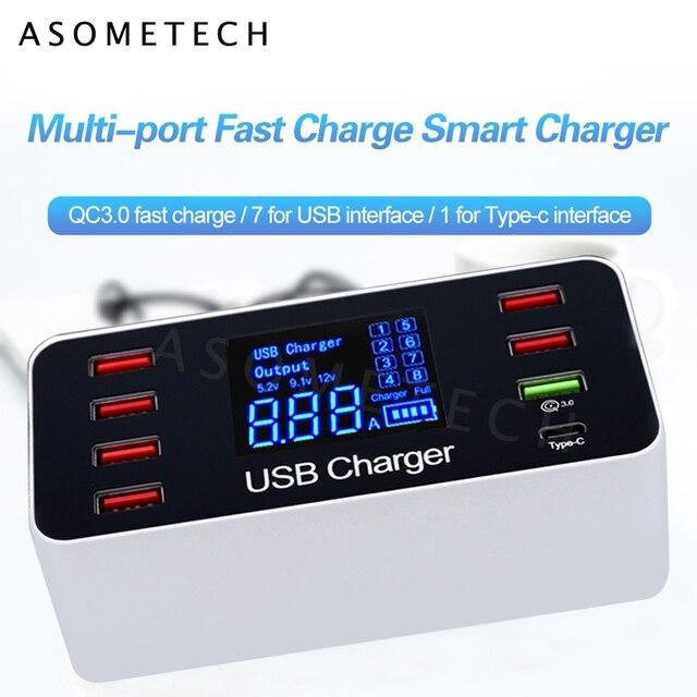 8 พอร์ต Fast CHARGING USB Charger QC3.0 Quick Charge ประเภท C Smart Charger Station จอแสดงผล LCD ดิจิตอล USB Multi พอร์ตสำหรับโทรศัพท์
