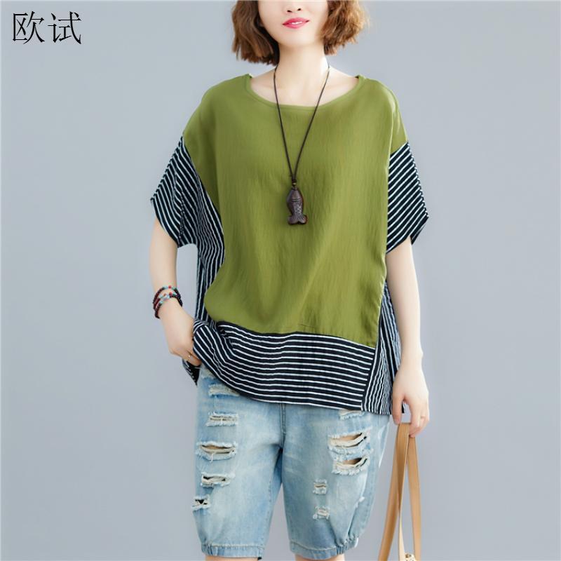 Plus Size Striped T Shirt Women Cotton Linen Korean Tshirt Patchwork Vintage T-Shirt Aesthetic Tee Shirts Femme Woman Top Summer