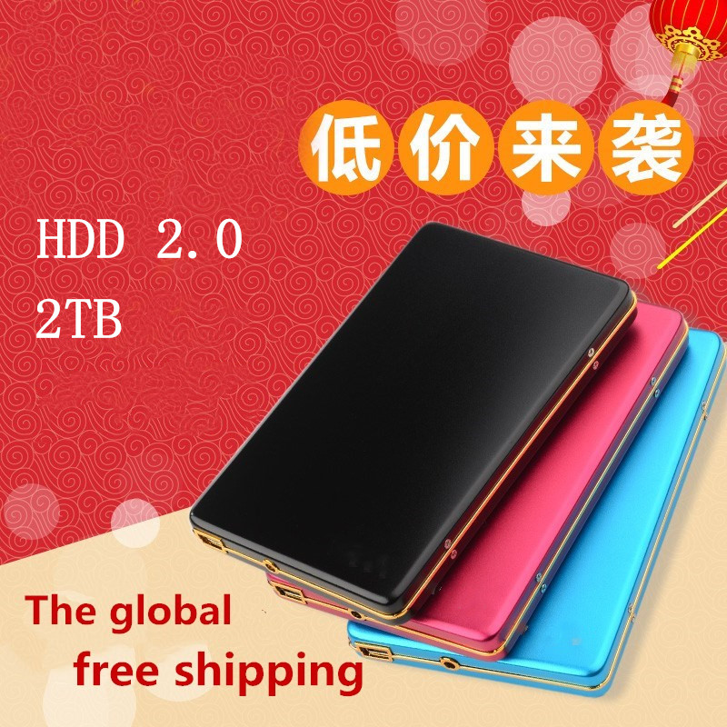 2019 HDD 2TB Metal Case USB 2.0 Laptop Mobile Hard Drive External Hard Drives 2000G Monitoring Externo Storage Free Shipping