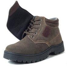 Электрическая сварочная обувь; Мужская и женская защитная обувь со стальным носком; противоскользящие защитные ботинки; новые ПРОКАЛЫВАЮЩИЕ строительные рабочие кроссовки