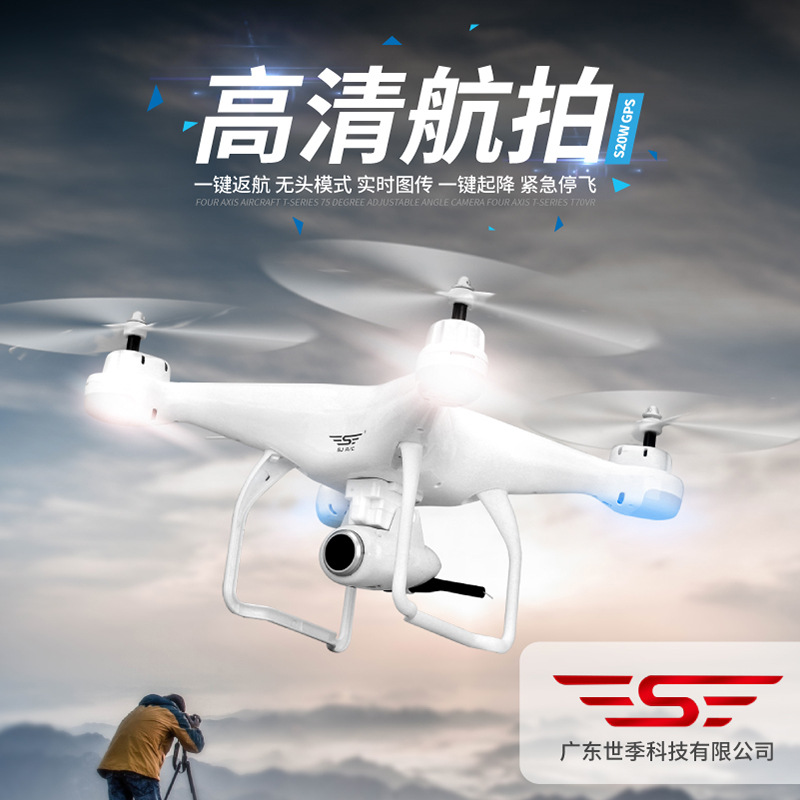 Shi Ji S20w Smart GPS Positioning Return Automatic Follow Unmanned Aerial Vehicle High-definition Image Transmission Aerial Phot