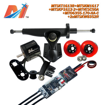 Maytech (7pcs) golf skateboard 6355 brushless 170kv skateboard electric motor kit