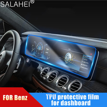 For Mercedes-Benz E-Class/C-Class/GLC/GLA/GLK/CLA/GLE/GLS Car Navigation GPS Monitor Screen Protective Film Sticker Accessories image