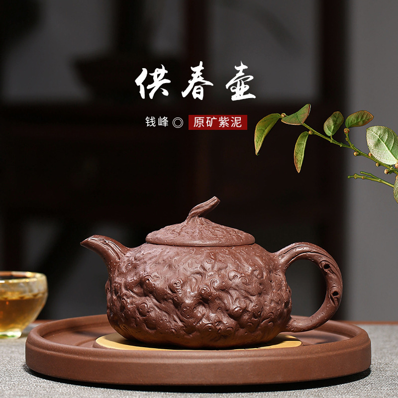 For Spring Recommended Wholesale Gifts Customized Advertising Qian Tao Peak Undressed Ore Purple Clay Manufacturer