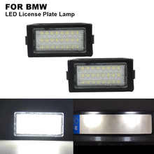 2 pieces Clear White Error Free Canbus LED License Plate Light Car Truck License Number Plate Light For BMW E38 2x auto light for 03 18 dodge ram 1500 2500 3500 smoke lens led number license plate light kit canbus error free car styling