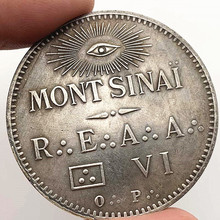 French Masonic : Mont Sinai COPY COIN-non-currency coins-replica coins medal collectibles badge drop shipping