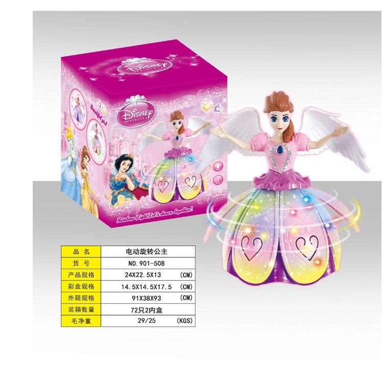 CHILDREN'S Plastic Toys Electric Cartoon Universal 360 ° Rotating Light Music Princess Electric GIRL'S Toy