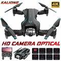 S20W GPS profesional drones 4K con cámara Dual HD GPS posición gesto Control remoto helicóptero de larga distancia Dron regalo