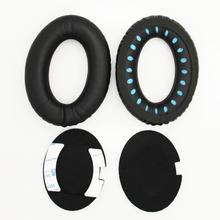 Ear Pads Replacement For BOSE QC2 QC25 QC35 QC15 AE2 AE2i 2w Headphone Earpads For Added Comfort And Sound Quality Yw# ear pads replacement for bose qc15 qc2 headphones quiet comfort earpad protein skin memory foam cover yw