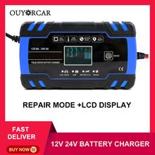 12V 24V 8A w pełni automatyczny samochód zasilanie do ładowarki akumulatorów impuls naprawy ładowarki Wet Dry akumulator kwasowo-ołowiowy-ładowarki cyfrowy wyświetlacz LCD tanie tanio OUYORCAR 12Ah-100Ah Car Battery Charger Storage battery AC input 12cm 24 v Ładowania baterii jednostki 0 7kg 10cm