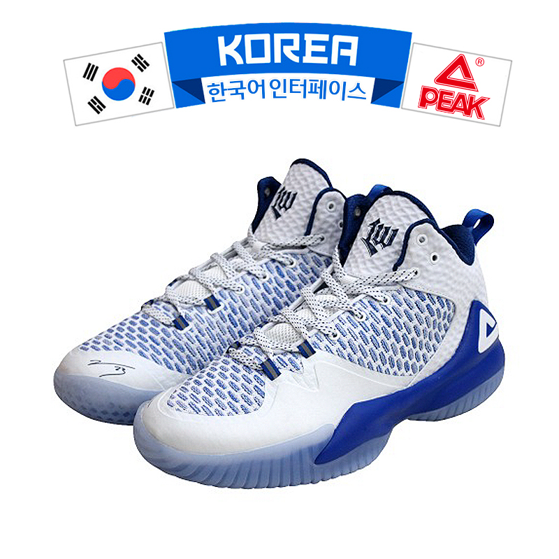 PEAK Basketball Shoes Lou Williams Street Master 45-48 Plus Size Outdoor Nonslip Breathable Safety Rebound Basketball Sneakers