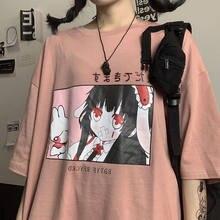 Harajuku coréia t camisa feminina unisex anime coelho moda bonito estético grunge preto t satantic gothic roupas camisa preto topos
