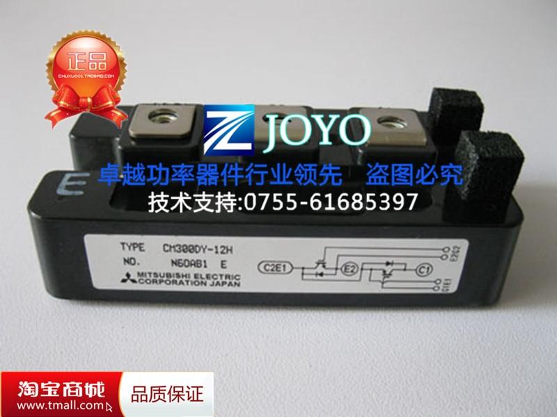CM300DY-12H Japan imported power module Shelf--ZYQJ