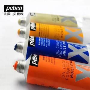 Pebeo XL Studio Oil Colour Paint 37ml for Artists Huile Fine Link 2