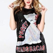 Греческий модный блестящий топ в стиле хип-хоп, украшенный блестками, с изображением животных, с котом, футболки с блестками, пальто