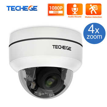 Techege HD 2MP PTZ IP CCTV Security Camera POE 48V Mini Pan/Tilt/Zoom 4X Optical Zoom Speed Dome PTZ Camera Onvif RTSP - DISCOUNT ITEM  36 OFF Security & Protection