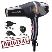 Prawdziwe 2100W profesjonalna suszarka do włosów High Power Styling Tools suszarka nadmuchowa gorąca i zimna ue wtyczka suszarka do włosów 220 240V maszyna