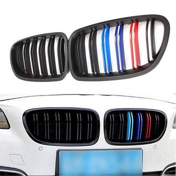 Pair ABS M-style Color Matt Black Front Bumper Kidney Grille 2 Line Double Slat For BMW F10 F18 M5 2011 2012 2013 2014 2015 2016