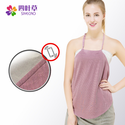 Pregnant Women's Clothing: A Substitute Anti Radiation Suit, Belly Pocket, All Silver Fiber, Inner Protective Suit, Summer Suit