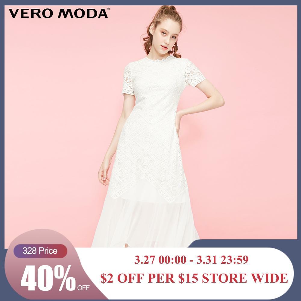 Vero Moda Women's Lace Splice Round Neckline Long Dress | 31927B574