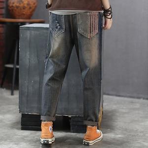 Image 2 - Vrouwen Lente Herfst Mode Merk Korea Stijl Vintage Vis Patchwork Streep Denim Jeans Vrouwelijke Toevallige Losse Jeans Harembroek