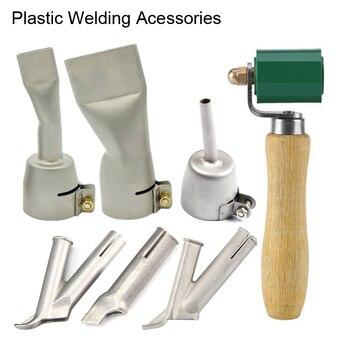 Boquilla de soldadura, puntas de soldadura de velocidad, boquilla rápida Triangular redonda plana, soldador de plástico de PVC, suministros de soldadura de aire caliente, 1 pieza