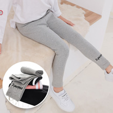 Girl Stretchy Pants Trousers Girl Leggings Pants Sports Stripe Leggings for Girls Kids Children Clothes Trousers 3 to 12 Years  - buy with discount