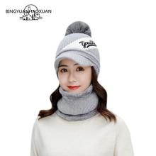 Шапки Skullies, зимняя шапка, комплект, шарф для девочек, шапки Gorras, вязаная шапка, женская теплая шапка, шапки для женщин, шапочки, шапки