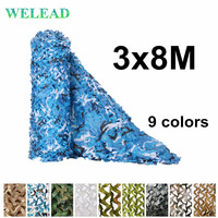 WELEAD 3x8M Reinforced Camouflage Nets Military White Blue Black Sand Concealment Mesh Garden Shading Hiding 3x8 8x3 3*8M 8*3M