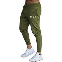 Мужские спортивные штаны для бега брюки спортзала повседневные