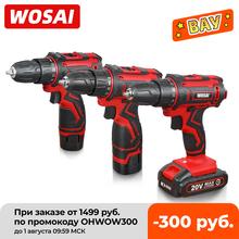 WOSAI-Wiertarka akumulatorowa elektryczna 12V 16V 20 V bezprzewodowa mini elektryczny śrubokręt sterownik mocy DC akumulator litowo-jonowy 3 8 cala tanie tanio Wiertarka bezprzewodowa CN (pochodzenie) do majsterkowania w domu 50-60Hz 28N m Drilling in Steel Wood Ceramic WS-3012