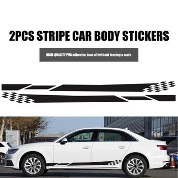 New 2pcs Car Stickers Auto Side Body Vinyl Decals Long Racing Stripe Side Skirt Graphics Waterproof Auto DIY Sticker Car Styling image