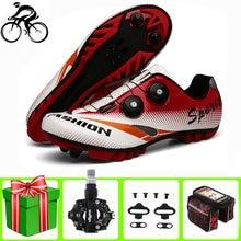 Bicicleta Спортивная велосипедная обувь sapatilha ciclismo mtb