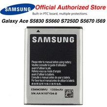 Original Samsung High Quality EB494358VU Battery For Samsung Galaxy Ace S5830 S5660 S7250D S5670 i569 GT-S6102 S6818 1350MAh mallper replacement 3 7v 1200mah li ion battery for samsung galaxy ace s5830 orange