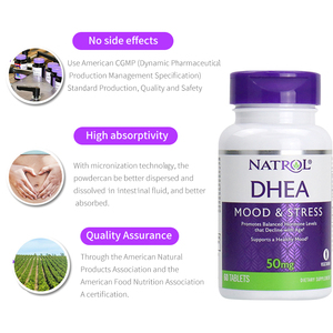 Image 5 - ناترول ديا 50 mg المزاج والإجهاد يعزز مستويات هرمون متوازن أن 60 أقراص