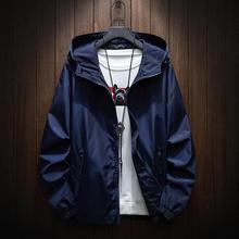 Мужская осенне-зимняя куртка, пальто, Повседневная однотонная, плюс размер, толстовка на молнии, уличная спортивная куртка, Лоскутная мужская верхняя одежда