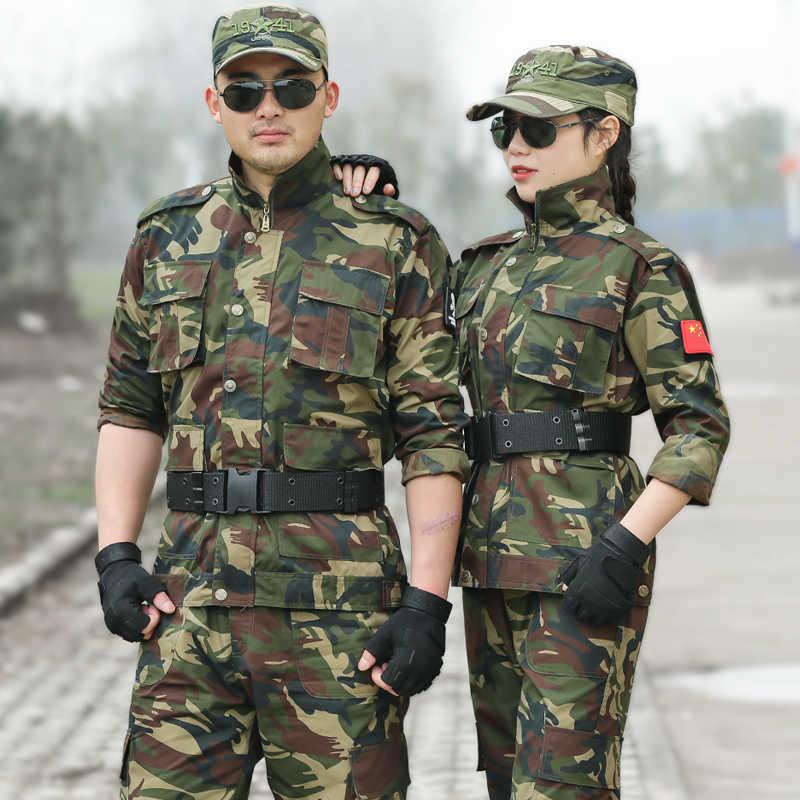 Neue Grün Camouflage Military Uniform Herbst Winter Baumwolle Kampf Kleidung Männer UNS Armee Kleidung Jagd Angeln CS Spiel Frauen