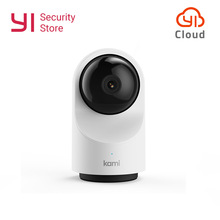 YI Kami Indoor Smart Home Camera 1080P IP Cam Security Surveillance Motion Tracking 2 Way Audio Privacy Mode 6 months Free Cloud