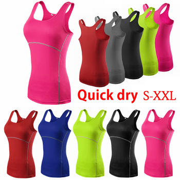 Womens Athletic Sleeveless vest Compression Quick Dry Yoga Sport Shirts Vest Tights Base Layer Gym Running Tank Top S