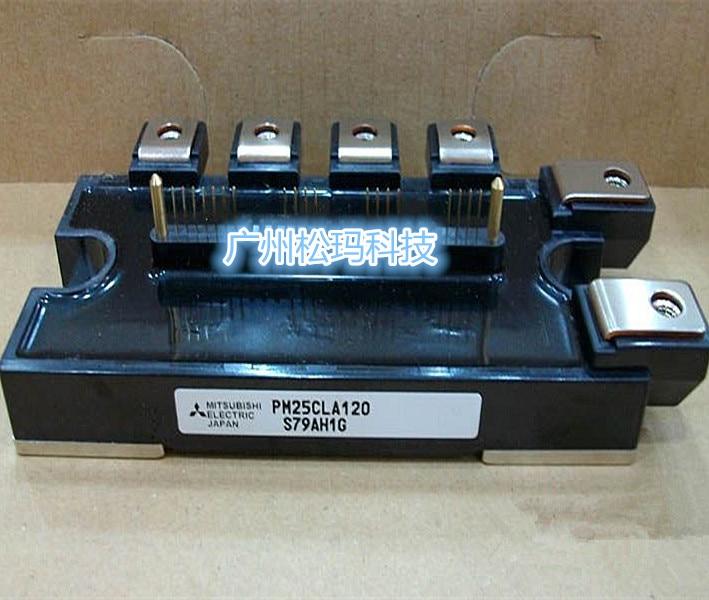 PM25CLA120 25A 1200V intelligent modules ensure the quality--SMKJ