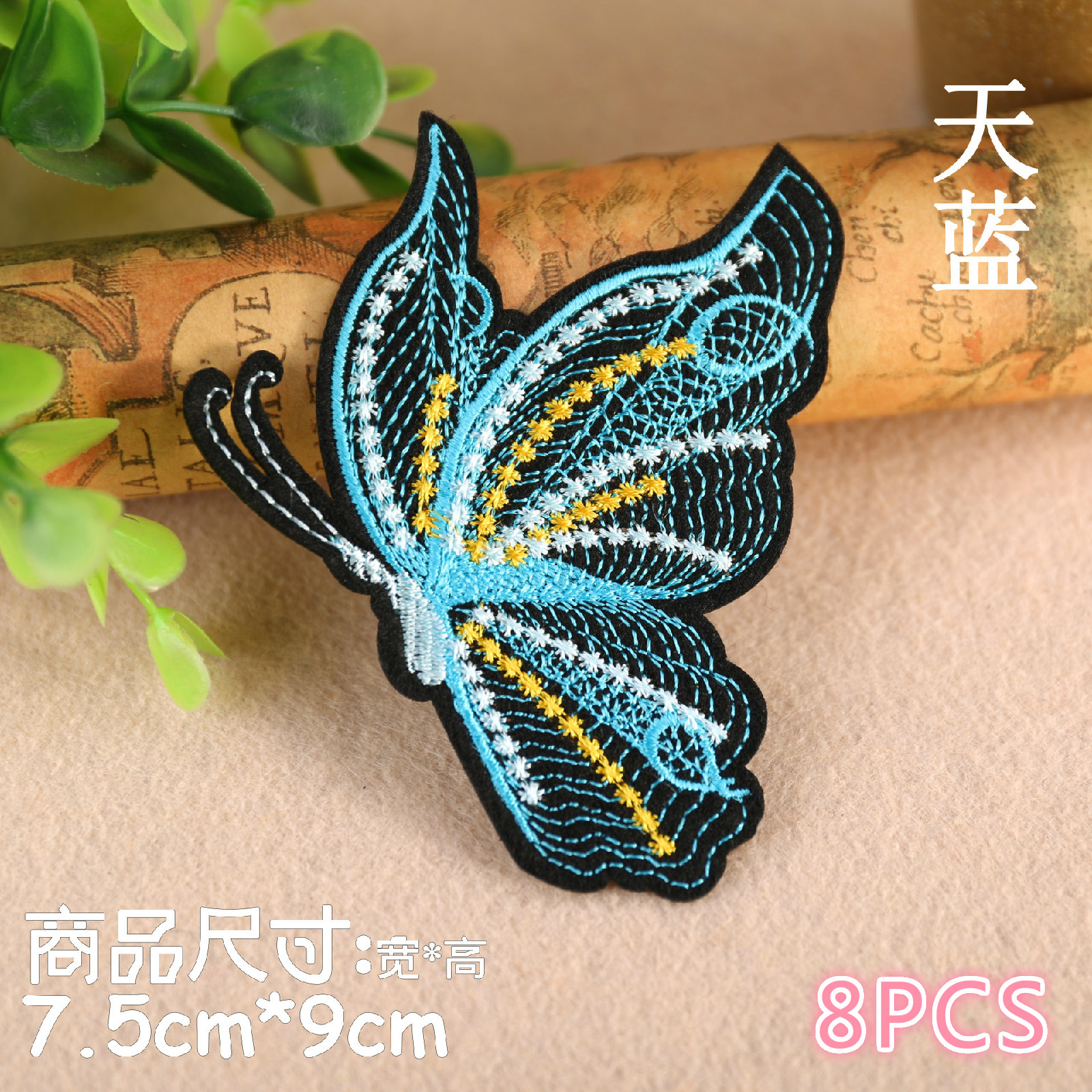Computer Embroidery Flower Patch Patch Patch Patch Butterfly Clothes Pants Patching Decoration Repair Ironing Adhesive Back