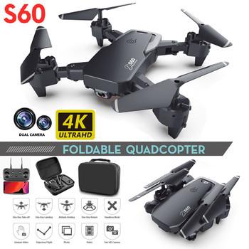 2020 nowy Rc Drone 4k 1080P HD szerokokątny aparat WiFi dron fpv podwójny aparat HD szerokokątny aparat WiFi dron fpv podwójny aparat tanie i dobre opinie Metal 1200m 19X7 5X9 5cm Mode2 30day Silnik szczotki 3 7V 4 kanałów Oryginalne pudełko Baterie Instrukcja obsługi Ładowarka