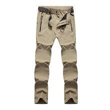 Для альпинизма, рыбалки, сплошной цвет, тонкие, впитывающие влагу, быстросохнущие, дышащие, плюс размер, тянущиеся брюки, мужские
