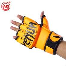 Боксерские перчатки с полупальцами для мужчин и женщин Санда, боксерские перчатки, тренировочные перчатки для пальцев