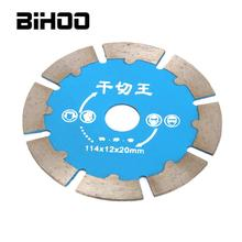 1Pc 114mm Diamond Circular Saw Blade Cutting Blade Disc Bore 20mm Thickness 2mm for Marble Concrete 14 350mm diamond circular saw blade cutting disc for marble stone 2 50mm bore