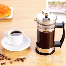 Поперечная граница Maer французский пресс термостойкий французский пресс ручной удар бытовой кофейник фильтр из нержавеющей стали устройство для приготовления чая