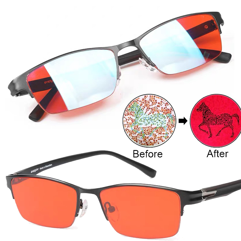 Corrective Red Green Color Blind Glasses Men Women Color-blindness Glasses Strong Lens Driver Picture Design ColorBlind Eyeglass