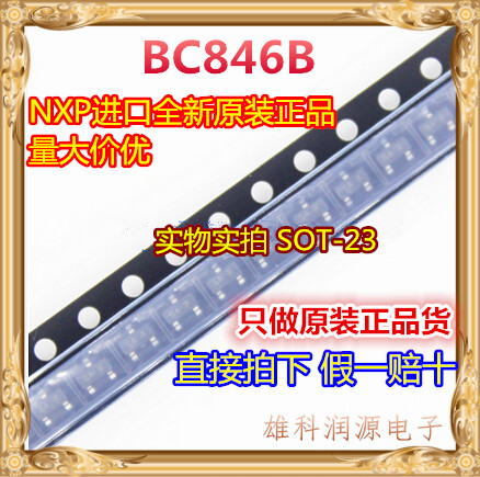 BC846B СОТ-23 1BW NXP
