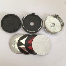 4 pces 54mm 56mm 58mm 60mm centro da roda do carro tampa emblema à prova de poeira cobre emblema etiqueta do carro estilo acessórios